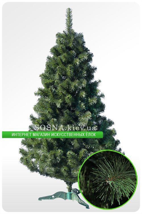 Искусственная елка 250 см